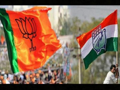 भाजपा और कांग्रेस का शीर्षासन