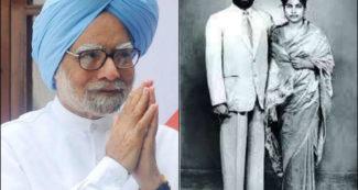 मनमोहन सिंह – जिन्होंने कभी गरीबी के दिनों की या फिर अल्पसंख्यक होने चर्चा तक नहीं की
