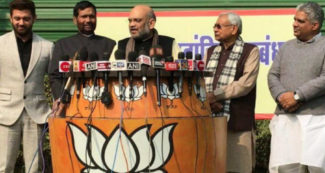 बिहार एनडीए में सीट शेयरिंग पर ऐलान, पासवान को मिला 'डबल फायदा'