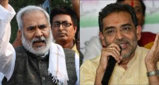 महागठबंधन में मतभेद, कुशवाहा ने दिया ऐसा बयान, तिलमिला जाएंगे राजद के वरिष्ठ नेता रघुवंश प्रसाद
