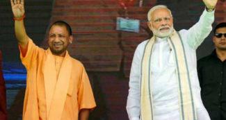 3 प्रदेशों की हार में भी छुपी है मोदी- योगी के लिये 'गुड न्यूज'