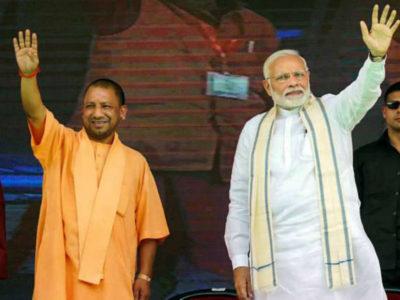 जो PM मोदी भी नहीं कर पाए वो योगी आदित्यनाथ ने कर दिखाया, यूपी में बदल दिया 40 साल पुराना इतिहास