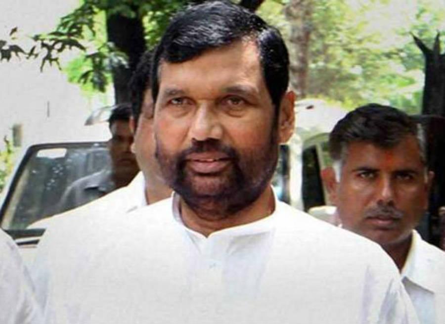 Ram Vilas Paswan1