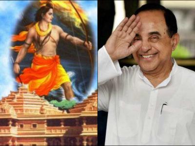 राम मंदिर पर सुब्रमण्यम स्वामी का बड़ा बयान, बता दिया कब शुरु होगा निर्माण