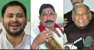 अनंत सिंह ने चढा दिया बिहार का सियासी पारा, खुलकर सामने आया महागठबंधन में 'मतभेद'