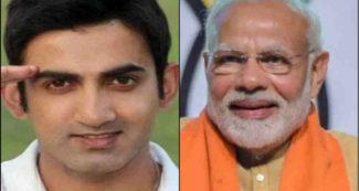 गौतम गंभीर की तारीफ में PM मोदी ने लिखा पत्र, पूर्व क्रिकेटर ने कुछ ऐसा दिया जवाब