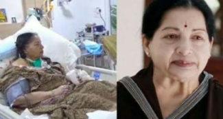 अस्पताल में 1.17 करोड़ रुपये था जयललिता के खाने का बिल, 75 दिन में इलाज में खर्च हुए थे इतने करोड़