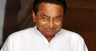 कमलनाथ को मुख्यमंत्री घोषित किये जाने पर सिख समुदाय को आपत्ति, '1984 दंगे में है उनकी भूमिका'