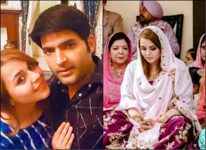 शादी की रस्मों को बीच में ही छोड़कर मुंबई भागे कपिल शर्मा, वजह जानकर होने वाली पत्नी गिन्नी भी हैरान