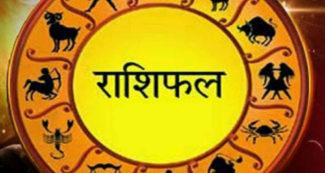 21 अगस्त, बुधवार का राशिफल : गणेश जी को चढ़ाएं दूब, सिंह राशि के जातक आज मालामाल हो जाएंगे