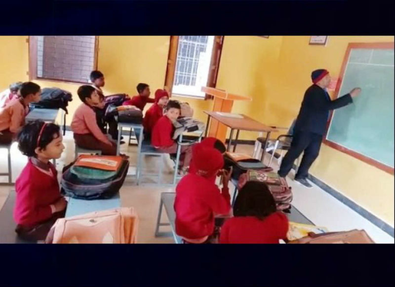 बड़ी खबर- 27 जनवरी से 1 से 8 तक के बच्चे भी जा सकते हैं स्कूल, सरकार बड़ी तैयारी में जुटी!