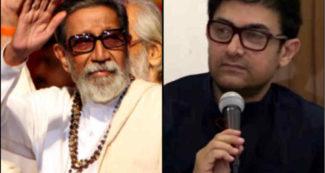 बाला साहेब पर ये बात कहकर आमिर खान ने जीत लिया उद्धव ठाकरे का दिल, फिल्म रिलीज से पहले बड़ा बयान