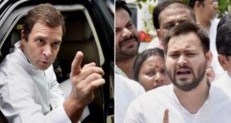 बिहार में भी प्लान बी पर भी बात कर रहे हैं तेजस्वी यादव, कांग्रेस के रवैये से टूट सकता है 'महागठबंधन'