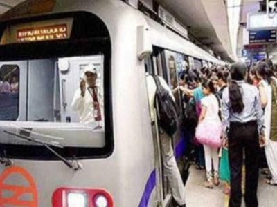 दिल्ली मेट्रो में 94 फीसदी चोरी की घटनाओं को इस तरह से अंजाम देती है 'महिला चोरनियां'