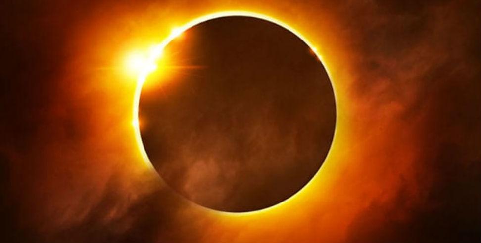 साल 2019 में लगेंगे 5 ग्रहण, इन राशियों पर होगा सीधा असर  - शब्द (shabd.in)