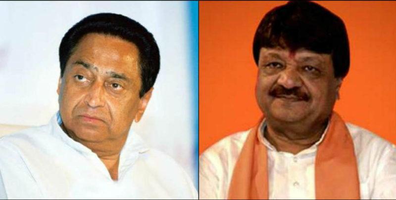 बीजेपी नेता के बयान से कमलनाथ सरकार में खलबली, रातों-रात हो सकता है 'तख्तापलट'