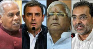 लालू यादव की चुनावी गुगली में फिर फंसी कांग्रेस, 'असमंजस' में मांझी और कुशवाहा