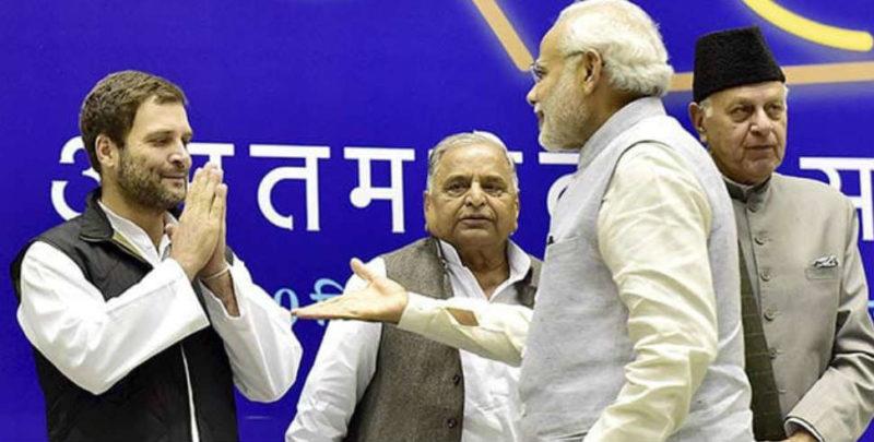 भाजपा को बचाएगी कांग्रेस