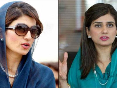 हिना रब्बानी खार के पाकिस्तान को दिखाया आईना, कहा भीख का कटोरा पकड़ने से अच्छा भारत से दोस्ती कर लो