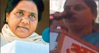 Video : रोकते रहे BJP नेता फिर भी मायावती पर अभद्र बयान देती रहीं विधायक, हो सकती है बड़ी कार्रवाई