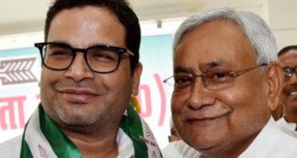 बीजेपी से अलग होने के लिये बहाने ढूंढ रहे हैं नीतीश कुमार, प्रशांत किशोर को लेकर कही ये बात