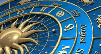 22 जनवरी – मेष राशि वालों का दिन मानसिक व्यग्रता से भरा रहेगा, जानिये राशिफल