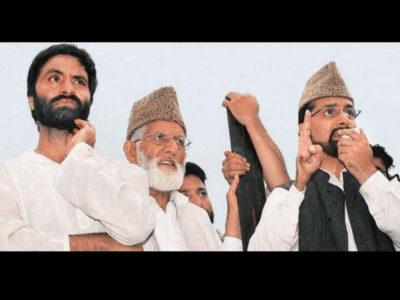 एक्शन में मोदी सरकार, अलगाववादी नेताओं पर चलाया 'हंटर', घाटी में 'हड़कंप'