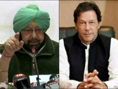 कैप्टन अमरिंदर सिंह ने इमरान खान को दिया करारा जवाब, आतंकी का ठिकाना बता दी खुली चुनौती
