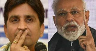 कुमार विश्वास ने मोदी सरकार को कहा आभार, 'इन्हें सरकारी तरीके से नरक दफा करो'