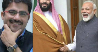 सऊदी शहजादे के भारत दौरे पर मोदी आलोचक उठा रहे थे सवाल, सरदाना के सवाल से बोलती बंद