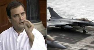 अपने ही चक्रव्यूह में घिर गये राहुल गांधी, राफेल पर सीएजी रिपोर्ट में बड़ा खुलासा