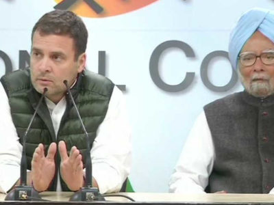 पुलवामा हमले पर राहुल गांधी का बड़ा बयान, मनमोहन सिंह ने कहा 'शोक का दिन'
