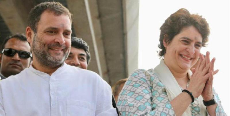 राहुल गांधी ने किया ऐलान, क्या है यूपी में प्रियंका गांधी की जिम्मेदारी, सपा-बसपा के लिये 'खतरे की घंटी'