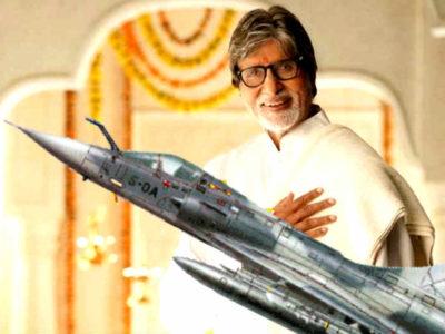 #Airstrike पर खास अंदाज में दी अमिताभ बच्चन ने वायुसेना को बधाई, आप भी देखेंगे तो कहेंगे वाह, गर्व है