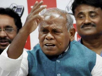 Bihar Election- पिछले 5 साल में करीब आधी हो गई जीतन राम मांझी की संपत्ति, पत्नी के बढ गये गहने