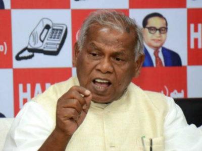 NDA को तोड़ने की कोशिश है जारी, जीतन राम मांझी का बड़ा दावा ! आ रहे हैं फोन