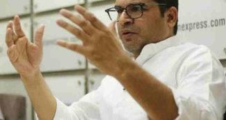 JDU से खटपट के बीच प्रशांत किशोर को लेकर बड़ी खबर, दिल्ली में मिला लिया इस पार्टी से हाथ