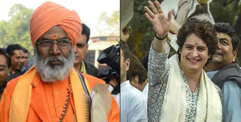 प्रियंका गांधी को बीजेपी सांसद की खुली चुनौती, साक्षी महाराज के बयान ने चढा दिया सियासी पारा