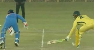 वीडियो – एक गेंद और पलट गया मैच का पासा, वरना नहीं हारती टीम इंडिया