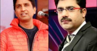 बीजेपी से चुनाव लड़ने पर कुमार विश्वास ने तोड़ी चुप्पी, सरदाना के ट्वीट पर जबरदस्त टिप्पणी