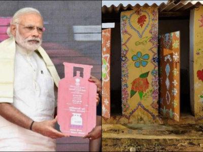 'मोदिया हमन के गैस और शौचालय दे के बड़ मनई बना देहलस'