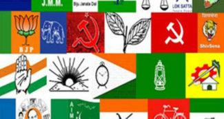 'राजवंशीय' लोकतंत्र के बढ़ते कदम-एक और चुनाव