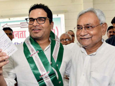 NPR-NRC पर प्रशांत किशोर ने फिर नीतीश कुमार को डाला मुश्किल में, पलटी मार सकते हैं सुशासन बाबू