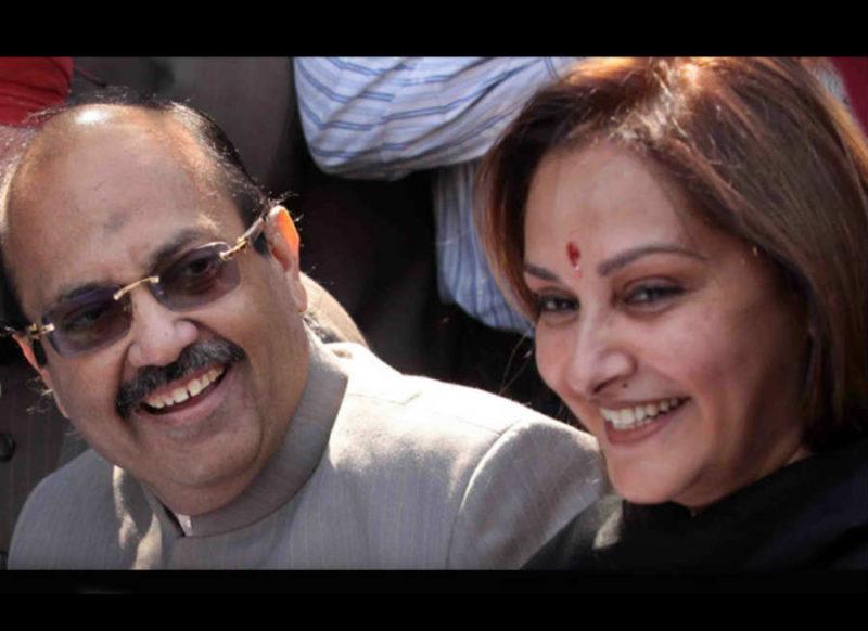 जल्द बीजेपी में शामिल होंगे अमर सिंह-जया प्रदा, इस सीट से चुनाव लड़ाने की तैयारी