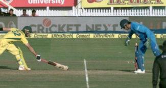 धोनी ने अपनी चतुराई से पलट दिया मैच, अंपायर से लेकर खिलाड़ी तक हर कोई हैरान, वीडियो