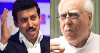 कपिल सिब्बल ने आतंकियों की संख्या पर पूछा सवाल तो केन्द्रीय मंत्री राज्यवर्धन राठौर ने ये कहकर चुप करा दिया