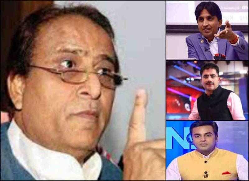 आजम खान के ये कैसे बोल, कुमार विश्वास से लेकर एंकर सुशांत सिन्हा और रोहित सरदाना ने भी ली खबर