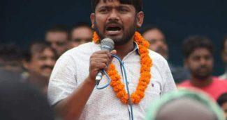 सरकार विरोध में राष्ट्रगान ही भूले कन्हैया कुमार, जब गलती पता चली तो हुए शर्मिंदा, अब जमकर ट्रोलिंग
