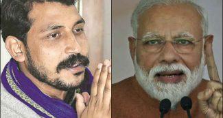 पलटी मार गये भीम ऑर्मी प्रमुख चंद्रशेखर, अब नहीं लड़ेंगे पीएम मोदी के खिलाफ चुनाव, इस नाम पर चर्चा