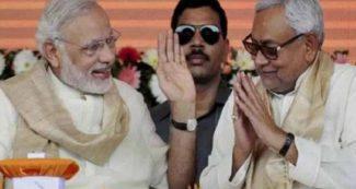 चुनाव के बाद बिहार में सियासी उथल-पुथल, अब नीतीश बीजेपी के लिये लेकर आये खुशखबरी